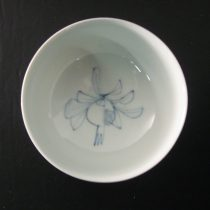 pomegranate bowl 3 - 11 Artist: Shoji Kudo Dia: 11cm, H: 6.5cm Price: £25